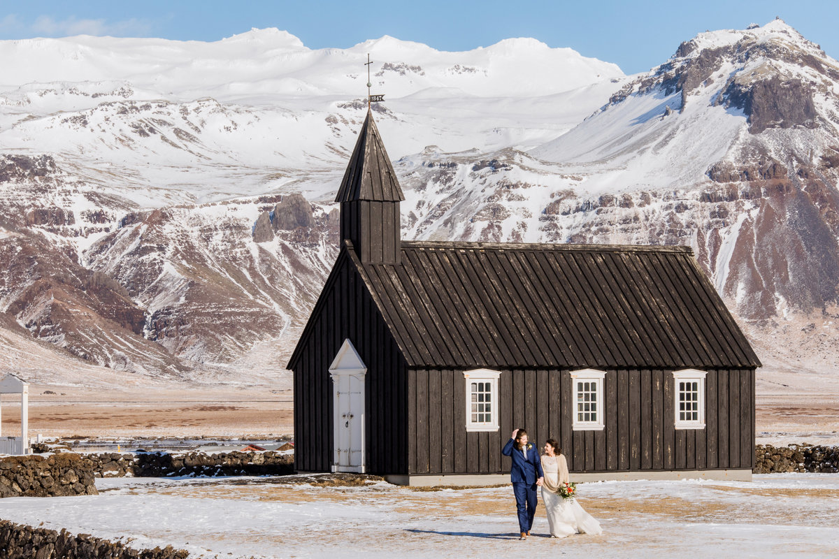 IcelandWedding_OliviaScott_CatherineRhodesPhotography-548-Edit
