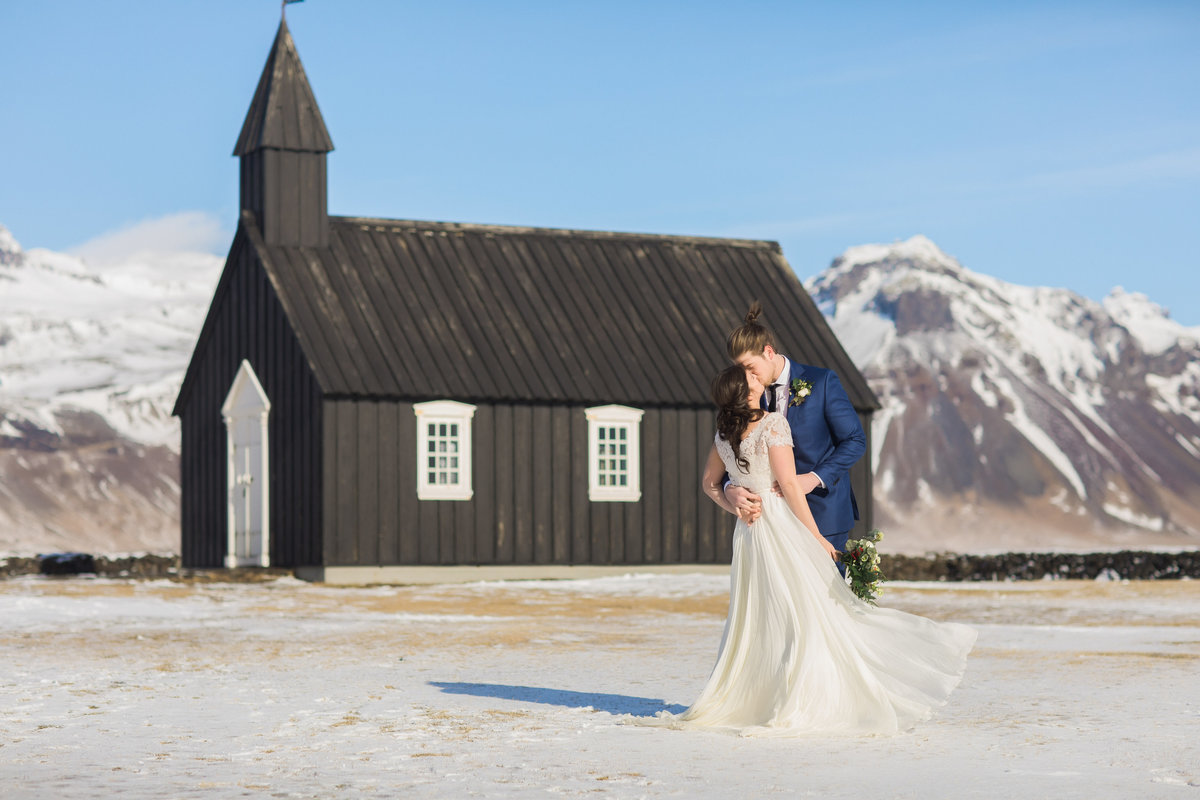IcelandWedding_OliviaScott_CatherineRhodesPhotography-577-Edit