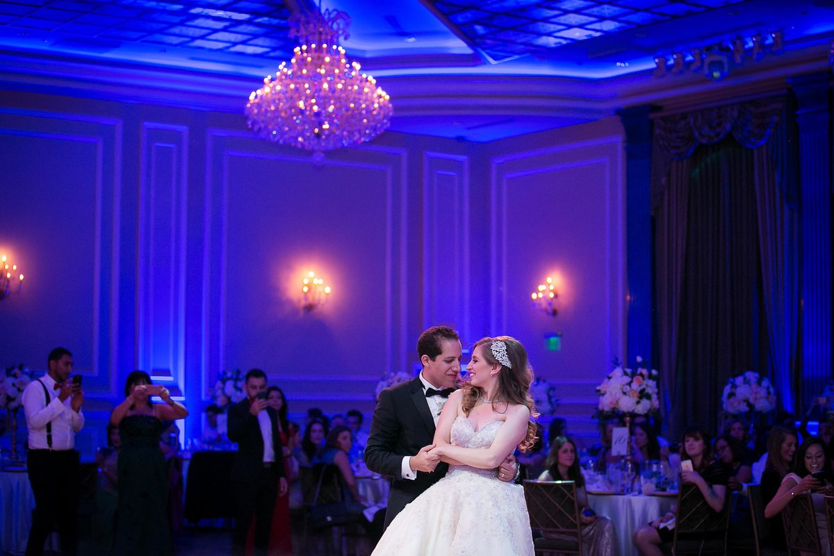 Taglyan Complex Banquet Hall Wedding First Dance