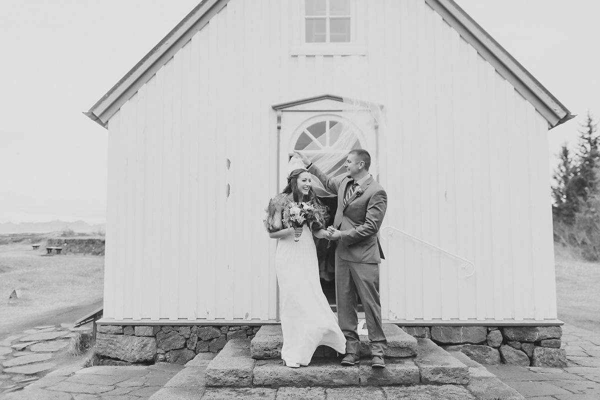 IcelandElopement_IcelandWedding_CaitlinMike_PartOne_CatherineRhodesPhotography-124-Edit-1