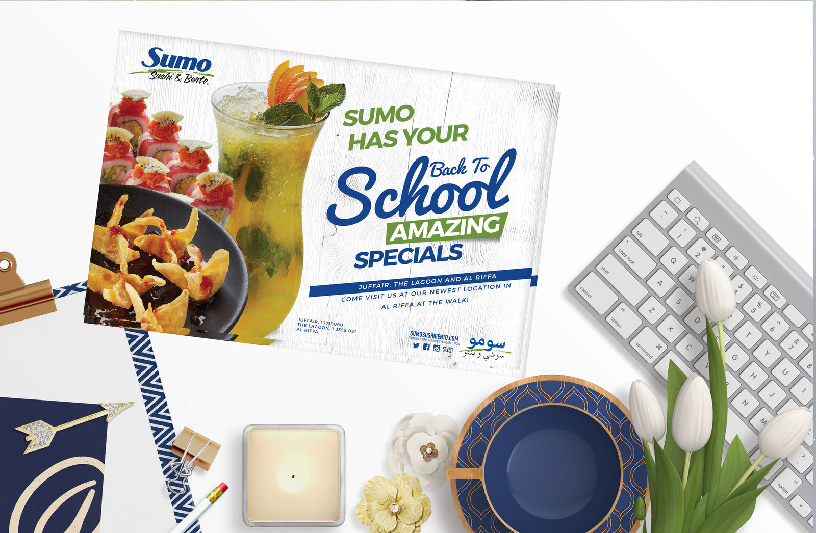 flyer-sumoschool