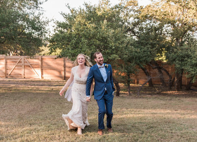 austin-texas-wedding-photography-1778-photographie-17