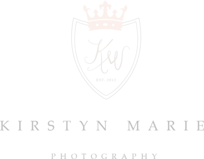 Virginia-wedding-photographer-kirstyn-marie-logo-site