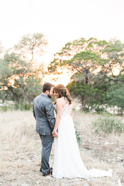 Reilly Lynn Photography Houston Texas wedding bride and groom