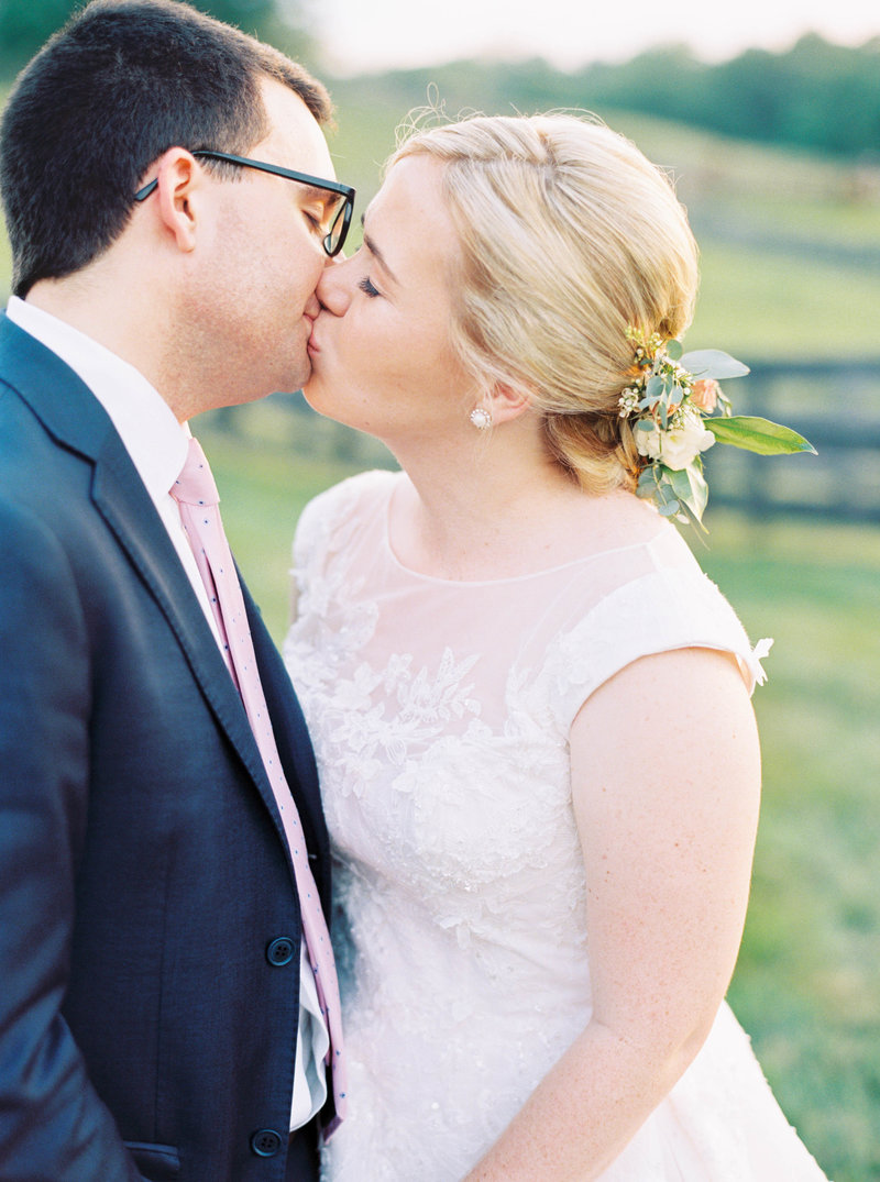 KlaireDixius_VirginiaFineArtWeddingPhotographer_Maryland_Wedding_StanKate_Film-74