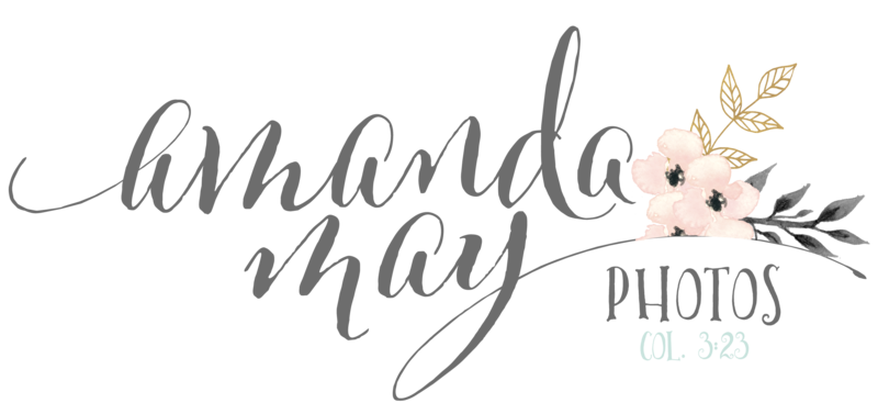 Amanda May Photos, Knoxville Wedding Photographer Logo