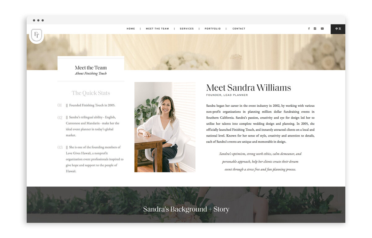 Finishing Touch Hawaii - Custom Brand and Web Design Website Design for Wedding and Event Planner - With Grace and Gold - Showit Website Designer - 22