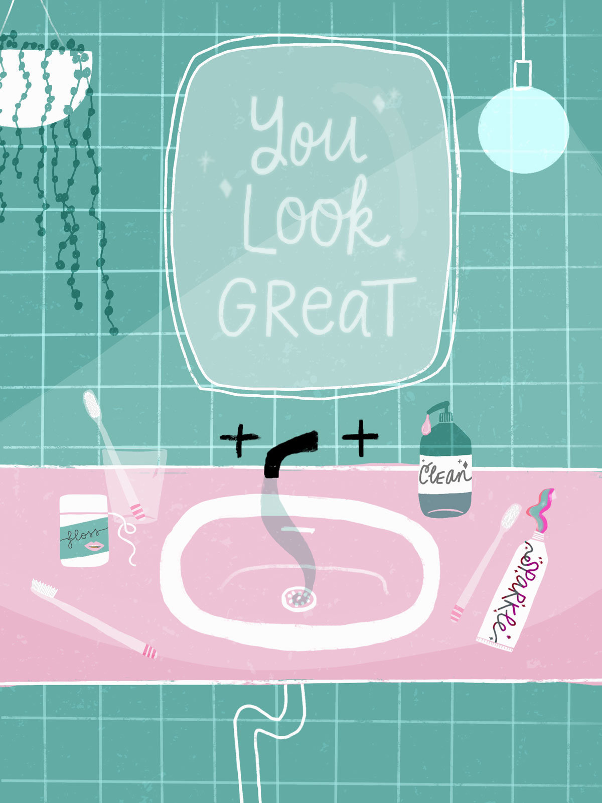 you-look-great