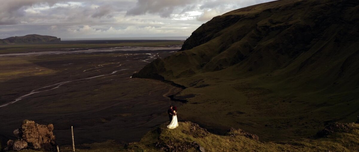 South-Iceland-Amazing-Waterfall-Elopement-023