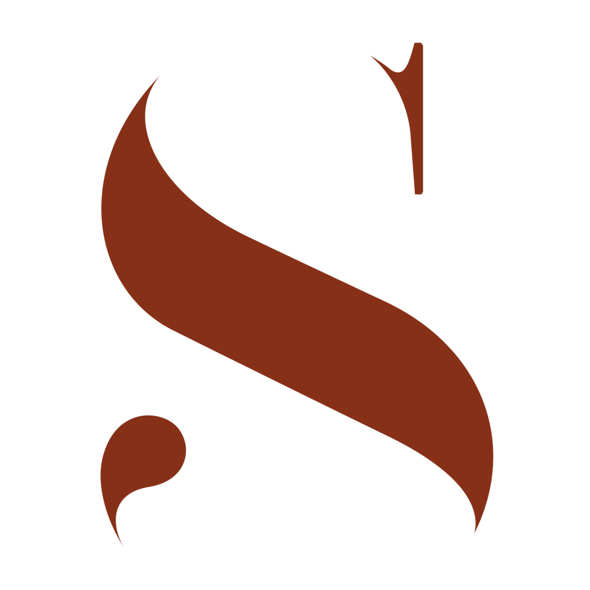 BURNT RED_LOGO