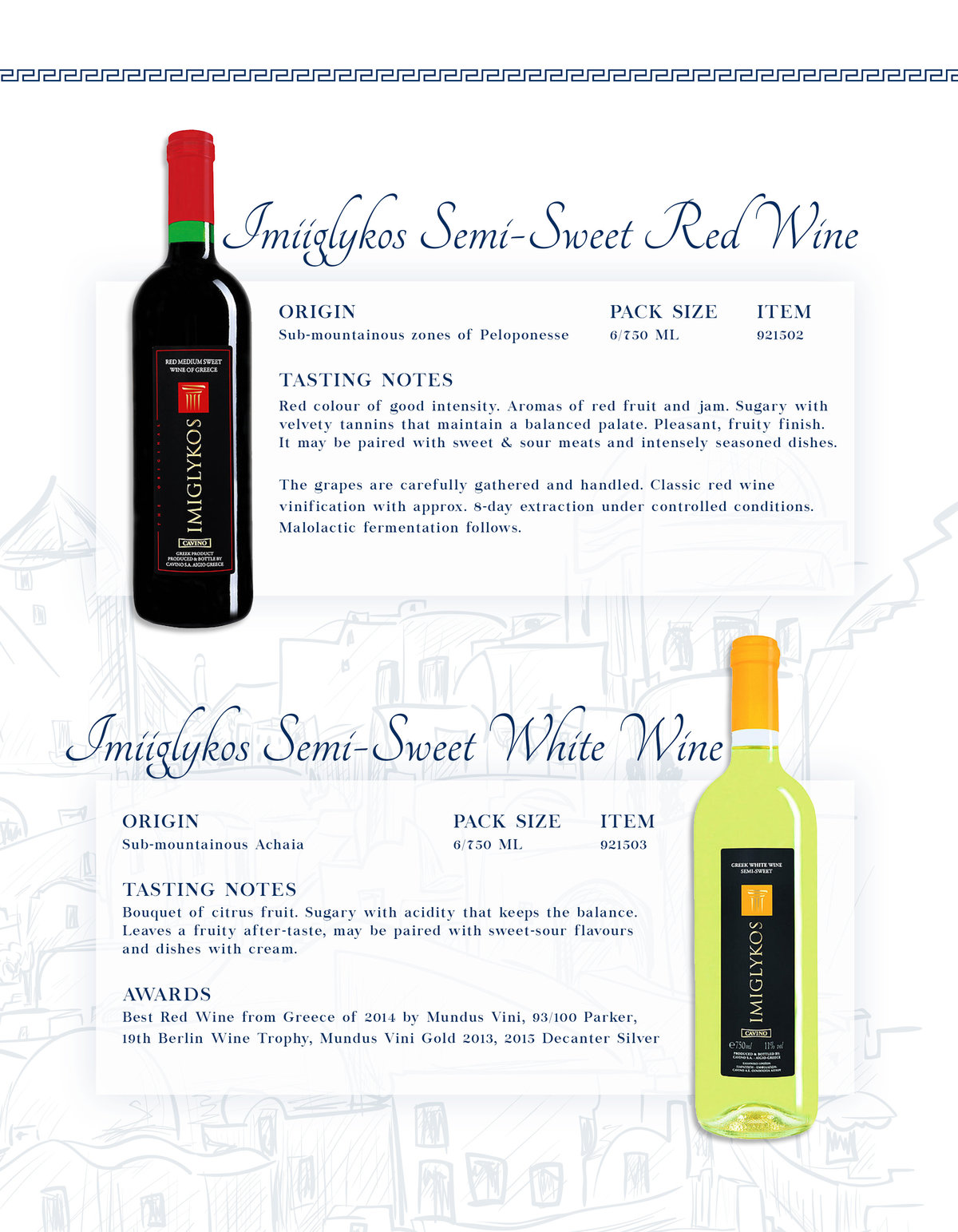 GreekBoys_Wine&Liquor_Page_13