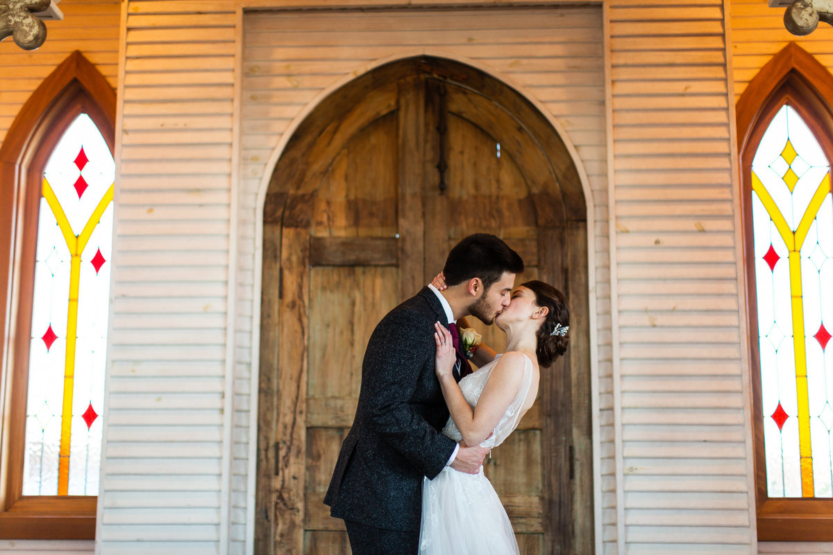 madeline_c_photography_dallas_wedding_photographer_megan_connor-90