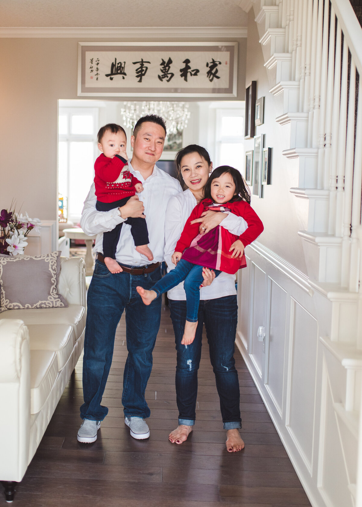Des-Moines-Iowa-Family-Photographer-Theresa-Schumacher-Photography-Asian-Family-House