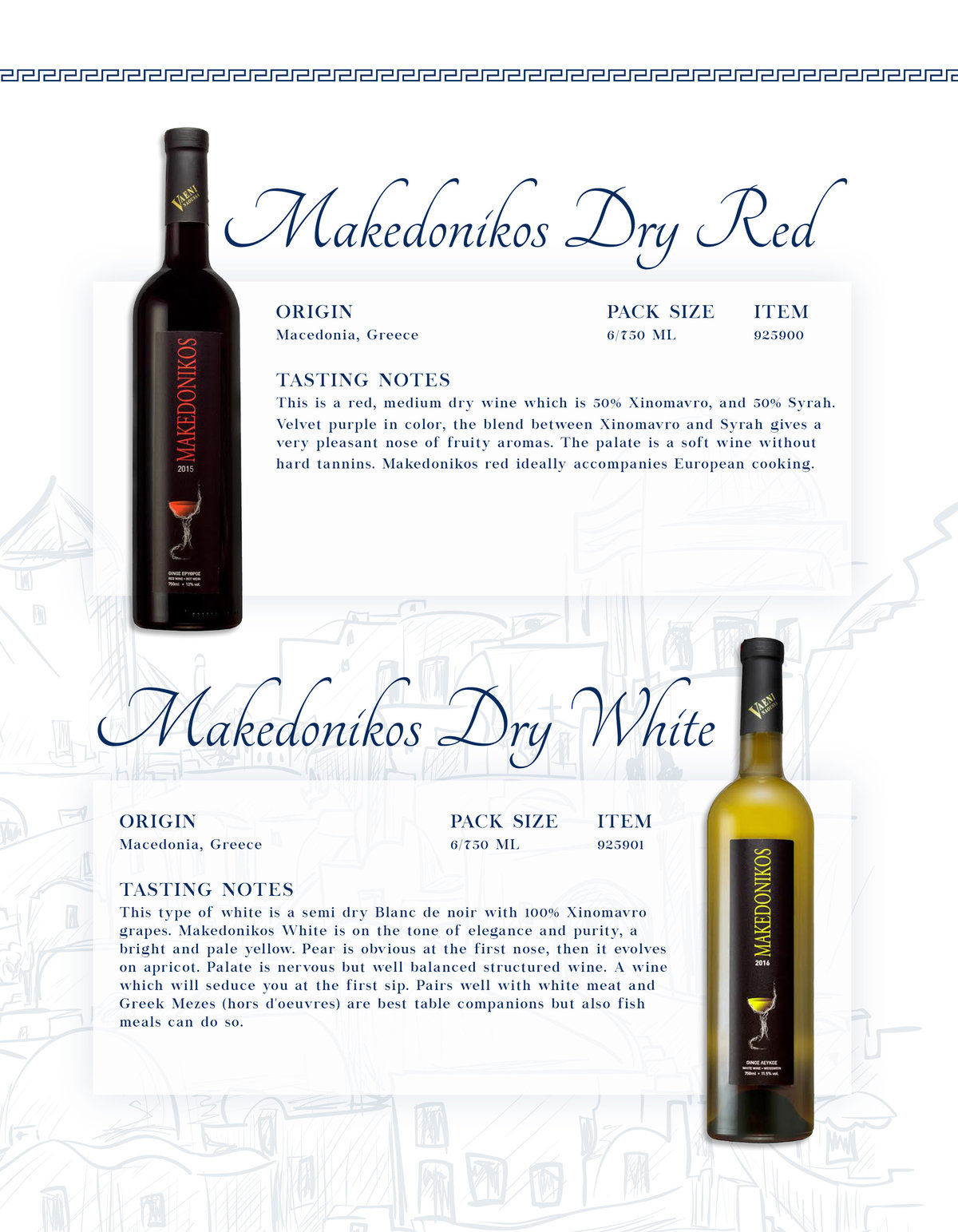 GreekBoys_Wine&Liquor_Page_33