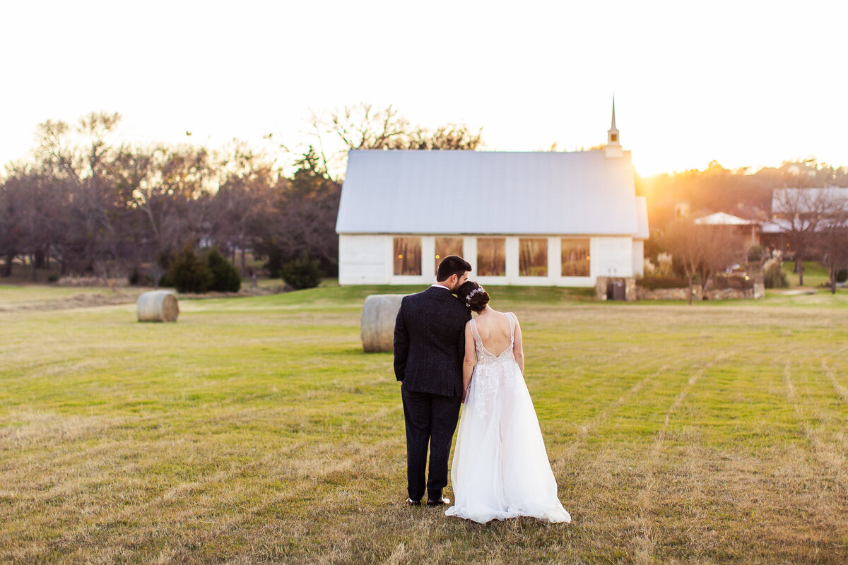 madeline_c_photography_dallas_wedding_photographer_megan_connor-109