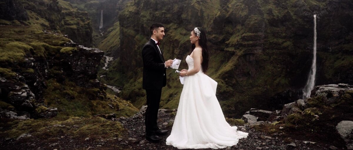 South-Iceland-Amazing-Waterfall-Elopement-001