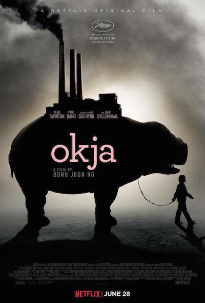 OKJAMovie
