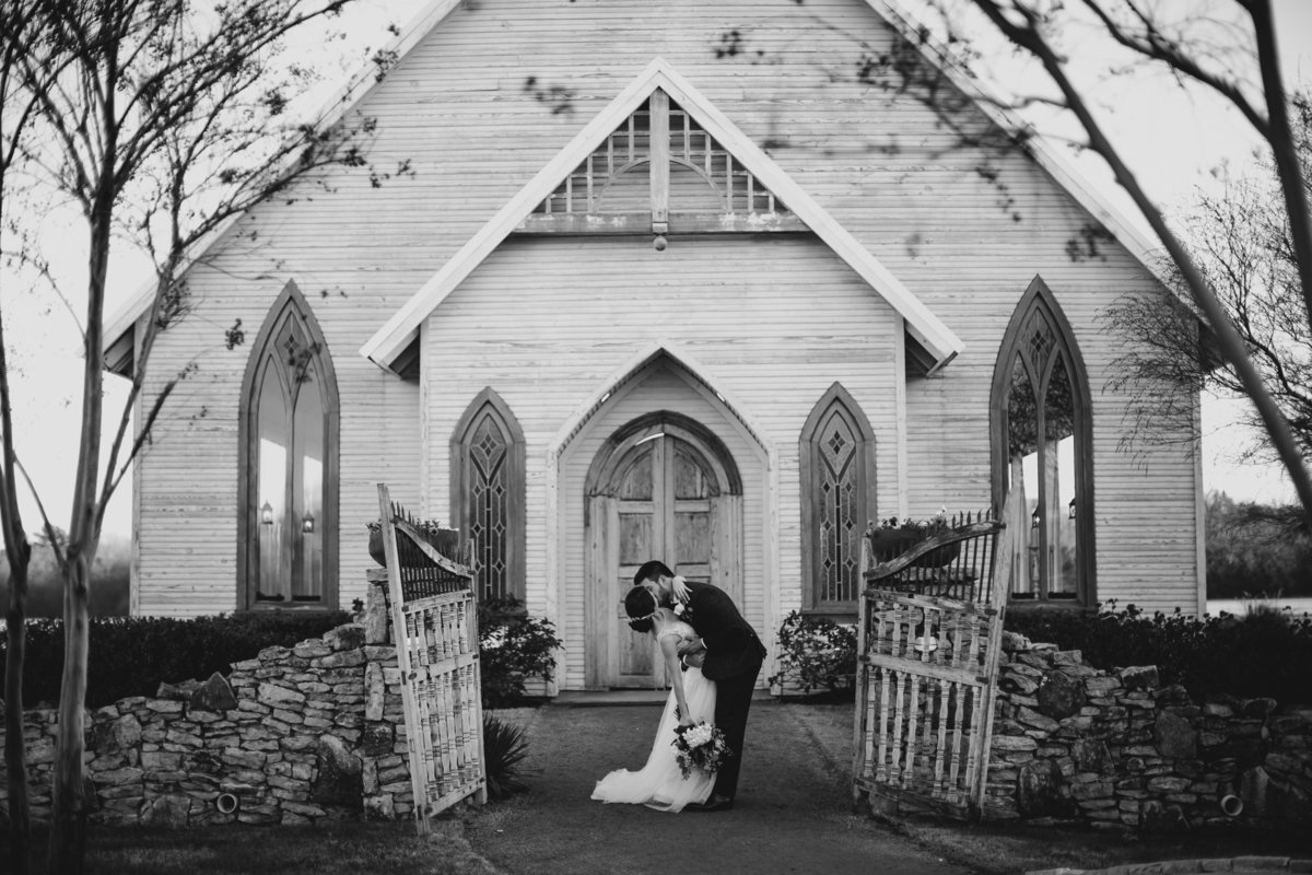 madeline_c_photography_dallas_wedding_photographer_megan_connor-94