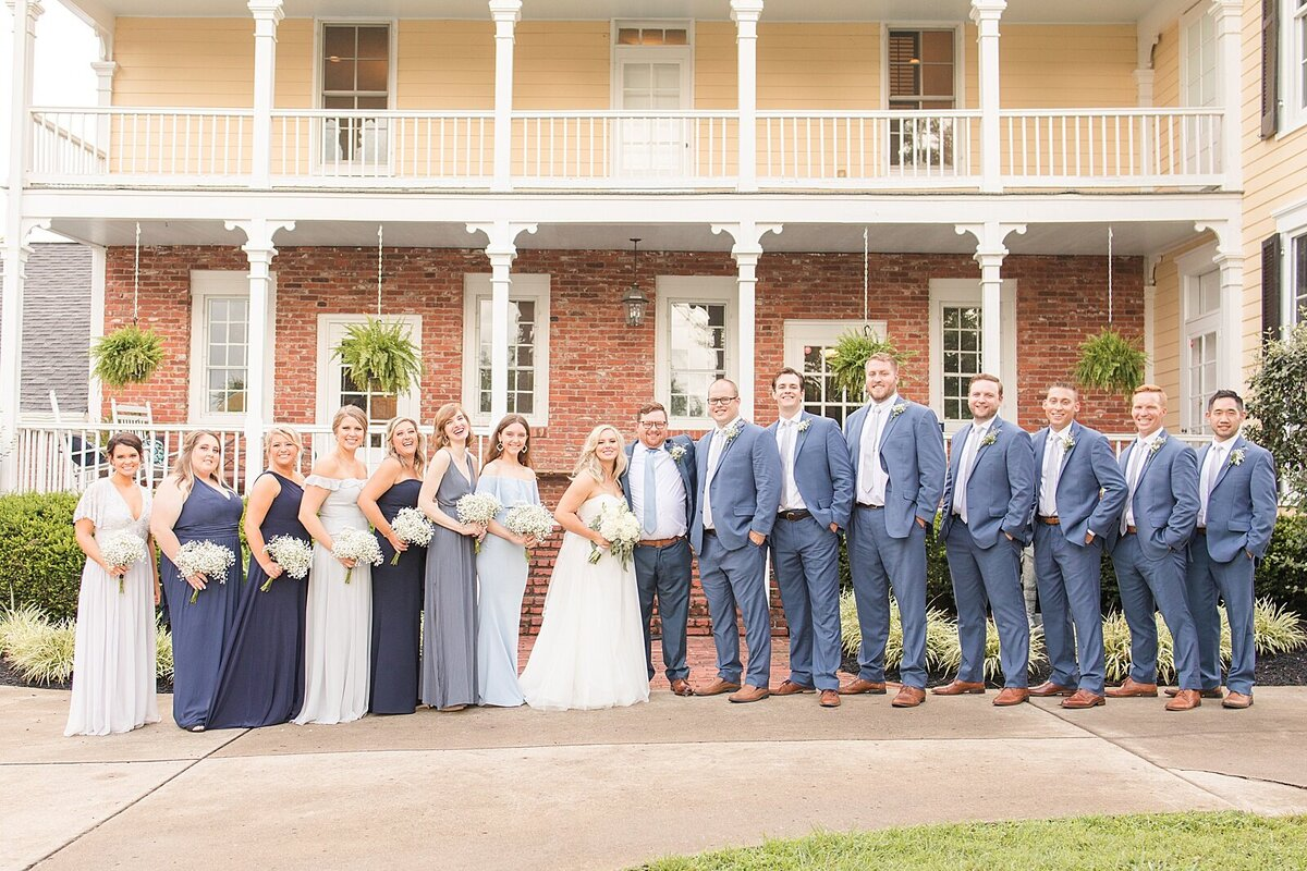 Kara Webster Photography | Mac & Maggie | Bradshaw-Duncan House Louisville, KY Wedding Photographer_0068