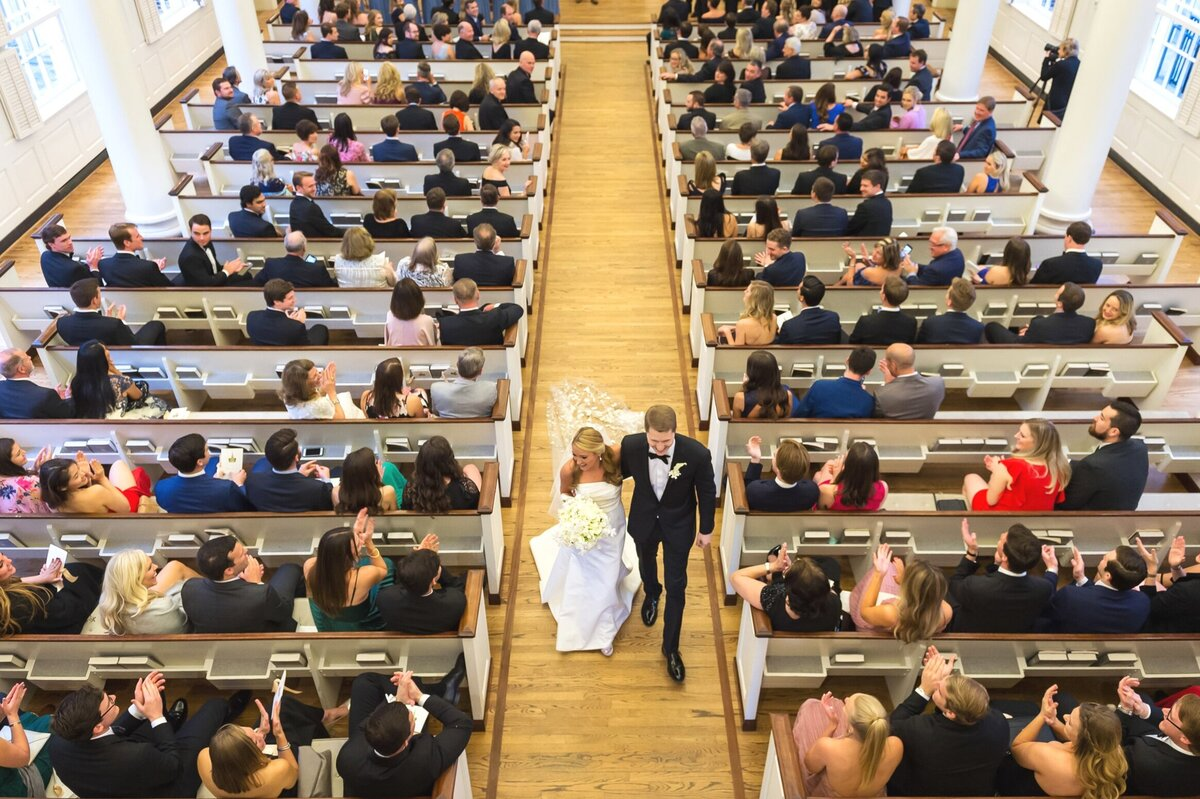 modern-perkins-chapel-wedding-with-great-design (43)