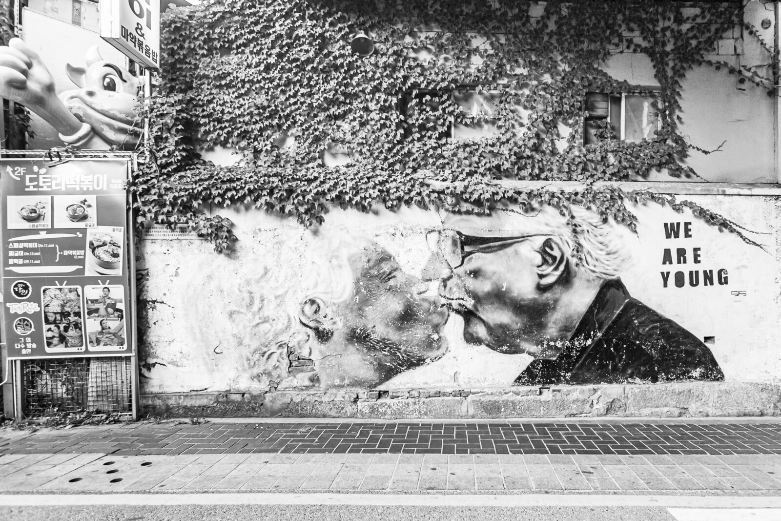 065-KBP-Seoul-South-Korea-Street-Art-black-and-white