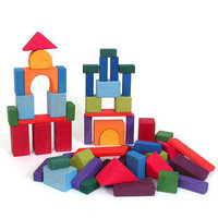Grimms Coloured Blocks