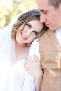Bay-Area-Wedding-Photographer_Quianna-Marie_1227