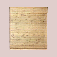 Shop My Home - Bamboo Blinds