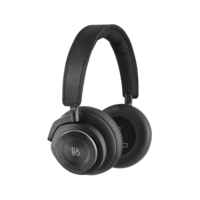 Bang & Olufsen noise cancelling headphones
