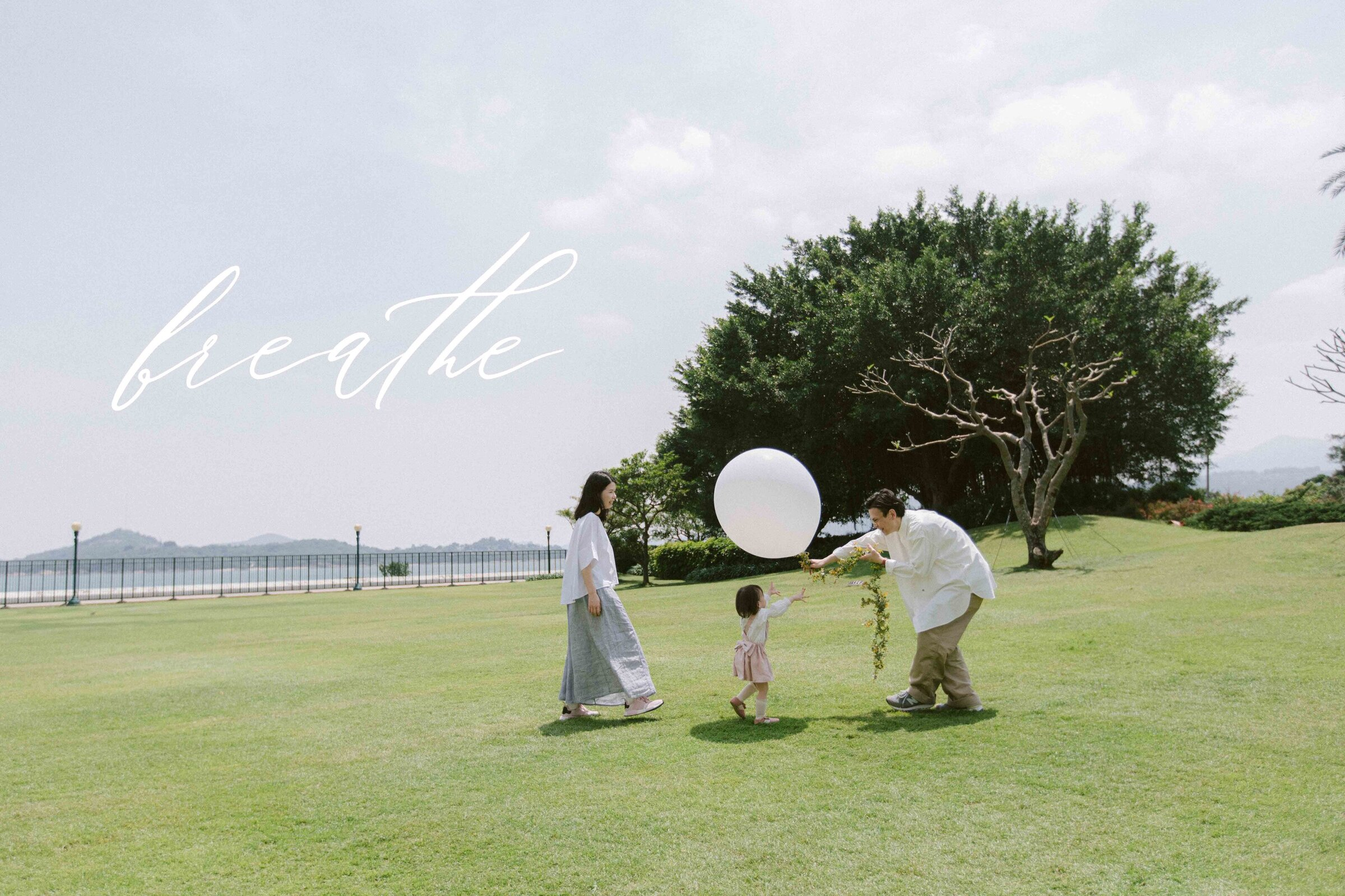 little stories the moment by amy, Hong Kong family photo in park, breathe_small