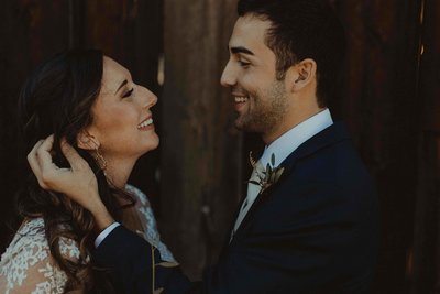 Courtney and Edward | Courtney Meili Photgraphy