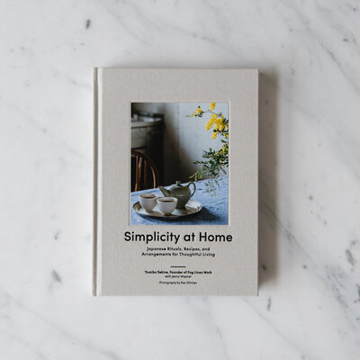 SIMPLICITY-AT-HOME (1)