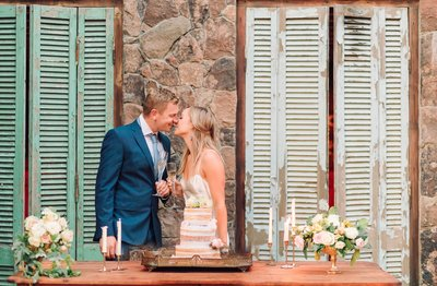 Wedding Photography, Triple S Ranch Calistoga, couple kissing behind their cake