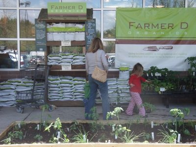 Farmer D Compost display and garden at Whole Foods Atlanta 2008