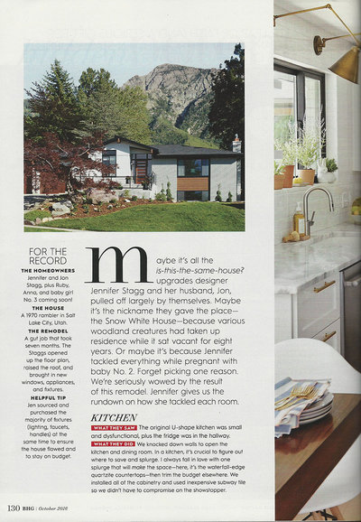 BHG-Oct-2016-3of6