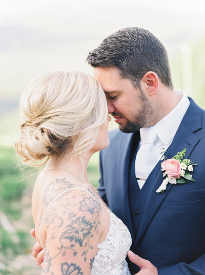 Portland, Oregon Wedding