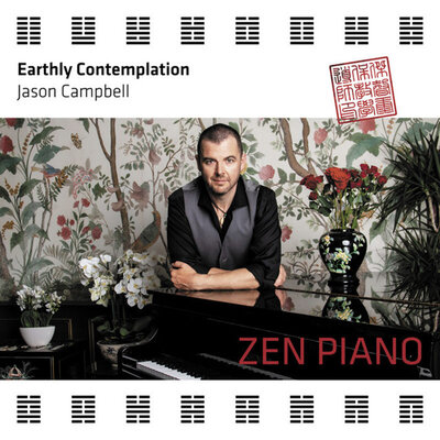 CD cover Title Earthly Contemplation Jason Campbell leaning on top of piano against flowered wall vases of flowers on either side of him