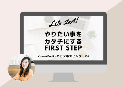 First step website banner