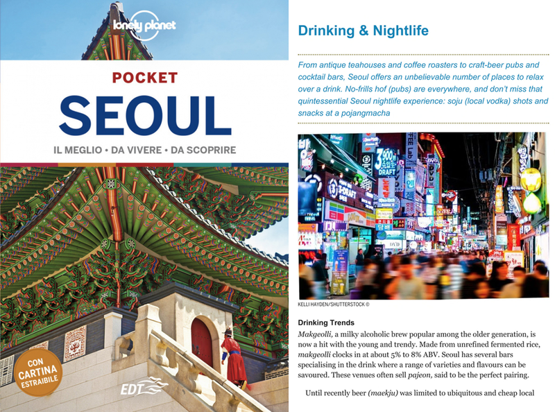 LonelyPlanet-Seoul-eBook-Cover+Page