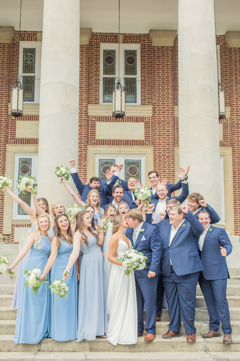 Best of 2019 Mississippi Weddings by Katelyn Anne Photography