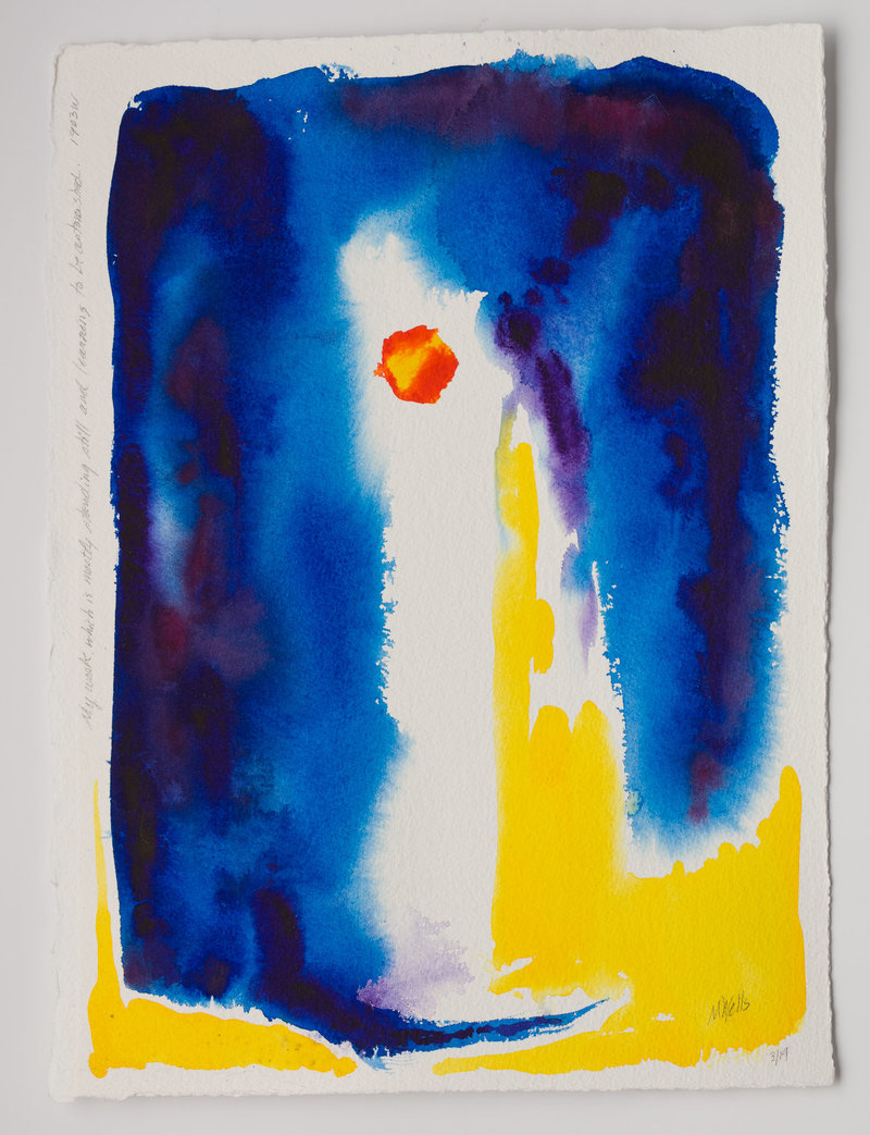 blue and yellow watercolor with sun moon based on poem by Mary Oliver.