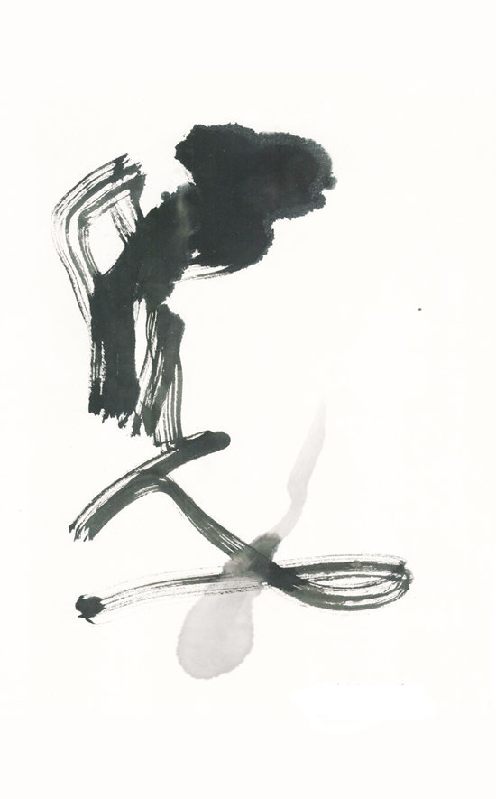"Based on a quote by the poet Rumi, ""God only knows four words."" Come Dance with Me."" - Ink and Paper or Sumi e, abstract."