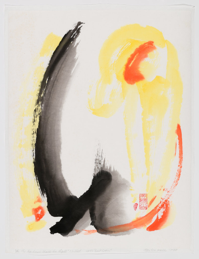 "abstract sumi e with yellow and orange color based on T.S. Elko"" East Coker"" poem."""