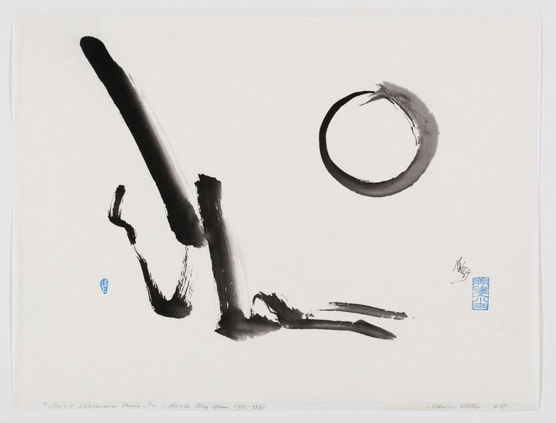 black marks on empty white space with moon sumi abstract
