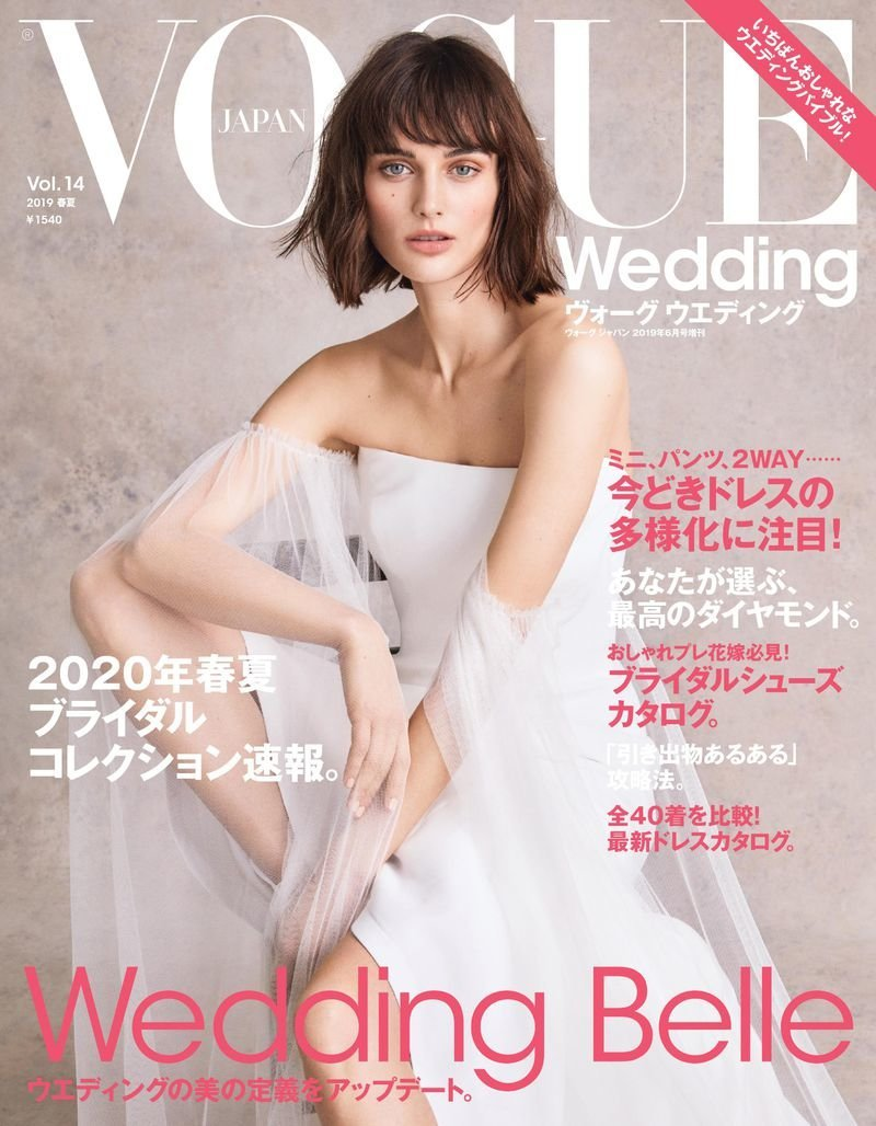 vogue wedding japan roberta facchini photography