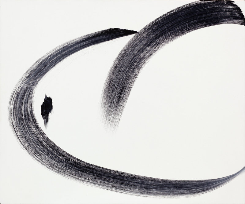 "Ink and Paper, Sumi e abstract, based on ""Only one who makes no attempt to possess it cannot lose it."" -Lao Tzu - 'Tao Te Ching'"