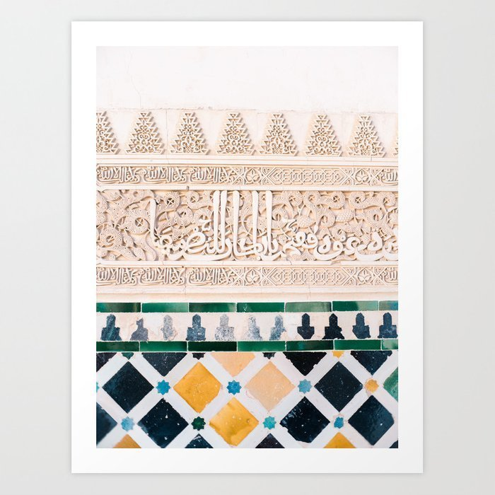 arabic-tiles-in-sevilla-ahambra-photography-art-colorful-photo-print-morocco-marrakech-prints