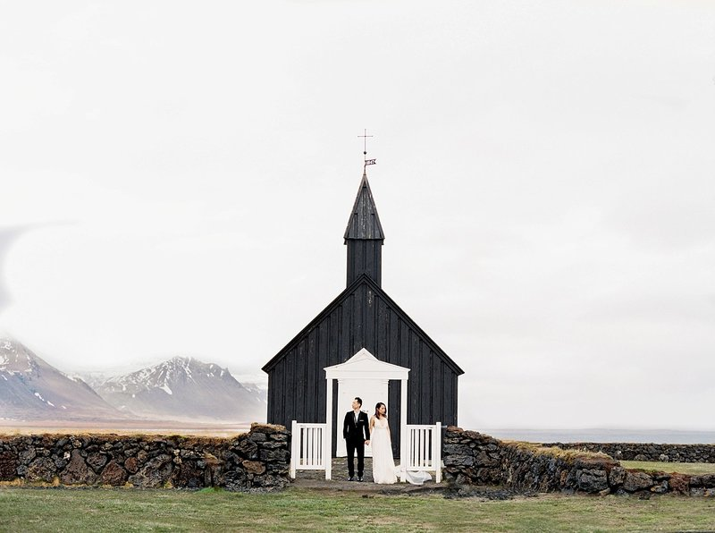Iceland Wedding Photographer Shauna Veasey